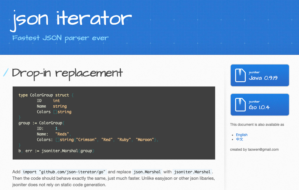 Json Iterator - Fastest JSON parser ever